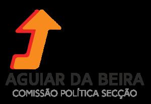 LOGO PSD AGUIAR DA BEIRA