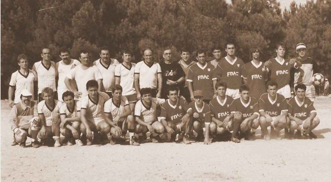 Solteiros_Casados_Carapito_1991